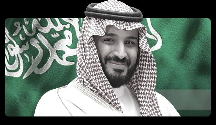 Full Transcript: Crown Prince Mohammed bin Salman interview with Saudi journalist Abdullah Al-Mudaifer