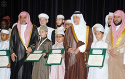 Khalid Al-Faisal attended final ceremony of King Abdulaziz 32nd competition for Quran