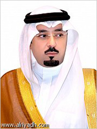 Emir of Najran lays the basis of the digital health operations project