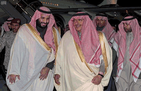 Crown Prince arrives in Riyadh coming from abroad