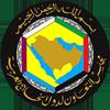 البوابة الإلكترونية لمجلس التعاون لدول الخليج العربية