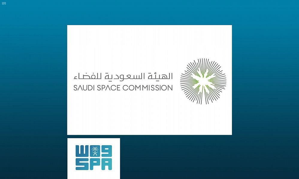 Saudi Space Commission signs agreement with the University of Arizona on space-related projects and activities