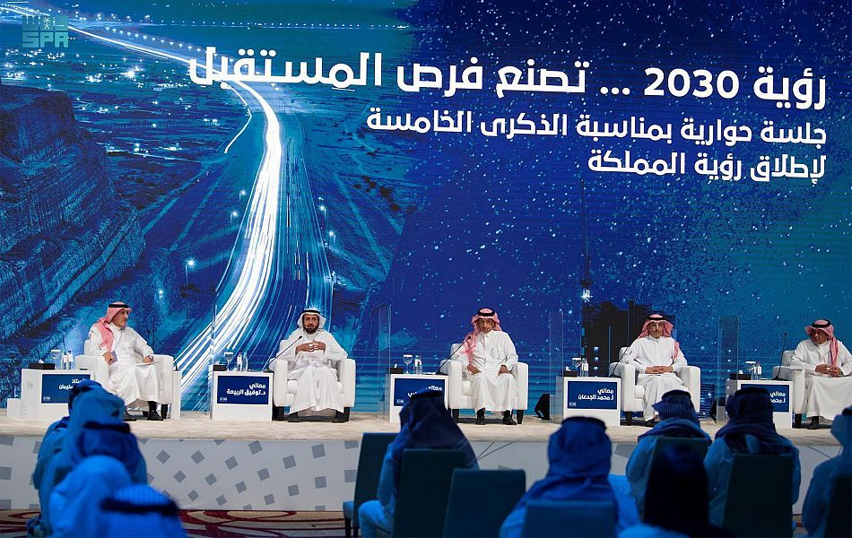 "Chairs of the Kingdom's Vision 2030 Realization Program Committees Hold a Session Entitled ""Vision 2030 Creates Future Opportunities"""