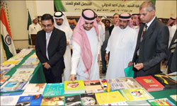 Expo of Catalogues of Indian Companies Opened in Taif