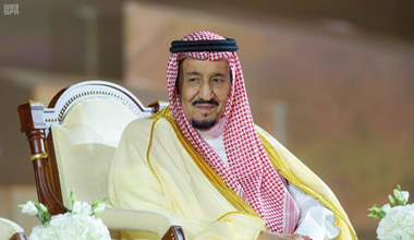Custodian of the Two Holy Mosques Delivers Speech to Citizens, Residents and all Muslims on Eid Al-Fitr