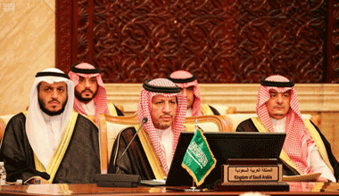 Nazaha President Stresses Importance of Cooperation between GCC Anti-Corruption Agencies