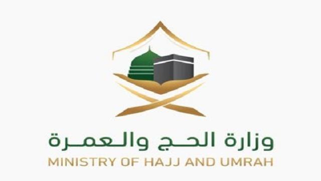 Ministry of Hajj and Umrah: Selection of Hajj 2020 Pilgrims to Follow Rigorous Health Standards