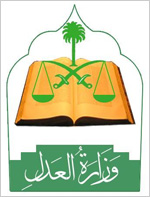 A legal e-System firstly launched at Dammam and Khobar to be then activated all over Saudi courts