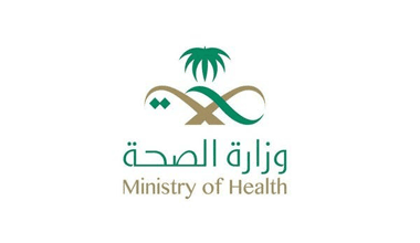Health Ministry: 1,428 New Confirmed Cases, Critical Conditions Decreased by 5.5%, in Saudi Arabia
