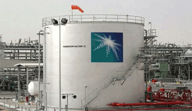 Saudi Aramco announces updated gasoline prices for fourth quarter of 2019
