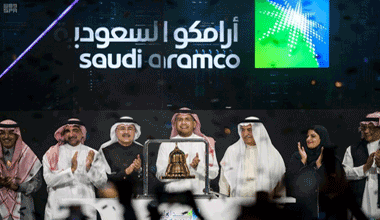 Saudi Aramco sets the record for largest IPO in history