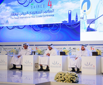 Saudi International Real Estate Conference Sairec 5