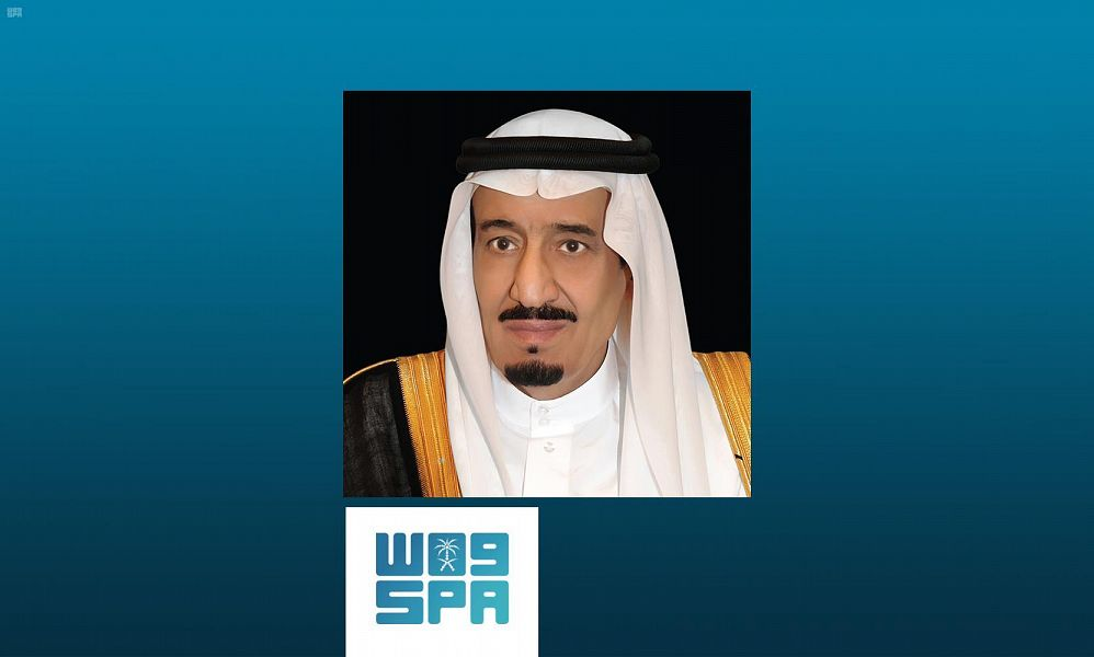 Custodian of the Two Holy Mosques Congratulates President of UAE on National Day