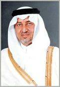 Emir of Makkah patronizes Voluntary Work Pioneers Forum
