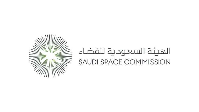 Saudi Space Commission Discusses Cooperation Opportunities with OHB Corporation