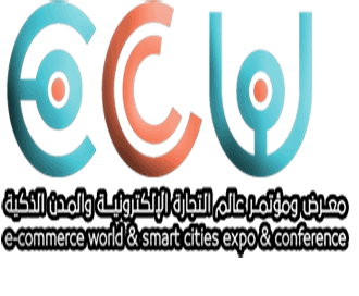 E-Commerce World and Smart Cities (Exhibition & Conference)