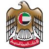 البوابة الرسمية لحكومة الإمارات العربية المتحدة