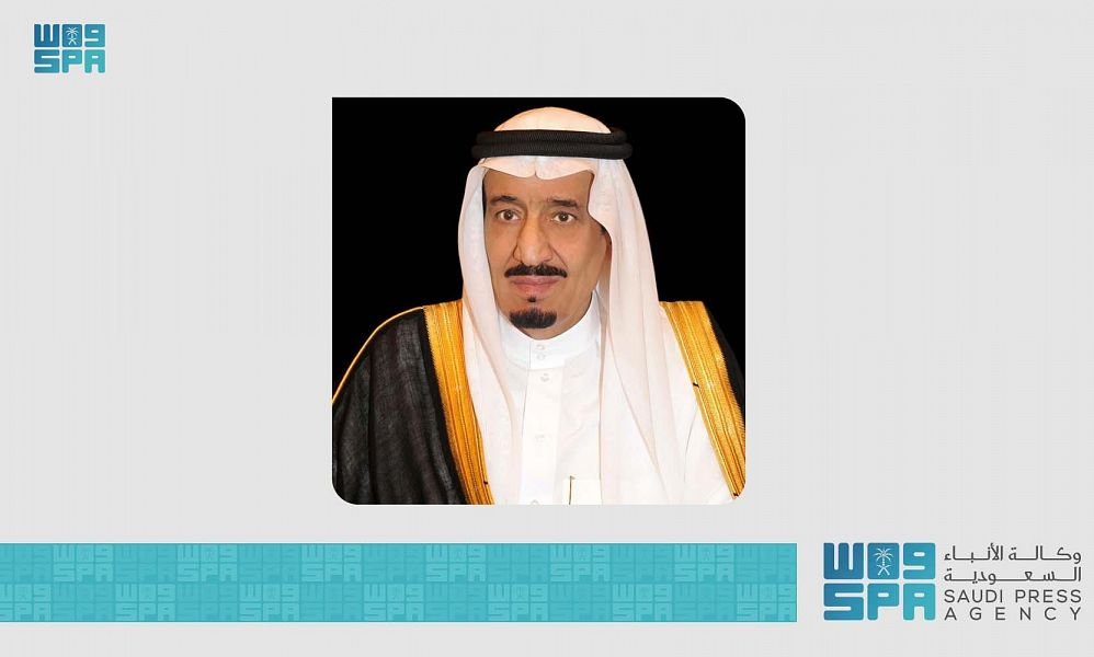 Custodian of the Two Holy Mosques Donates SR20 million for Charitable, Non-Profitable Works via Ehsan Platform