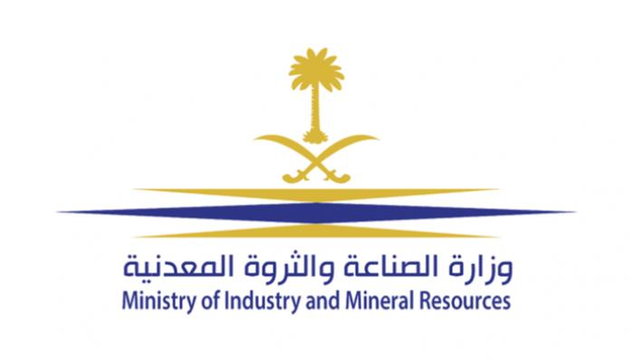 Industry Ministry: Issuing Licenses for 102 New Factories with Investments Exceeding SAR15 Billion