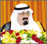 King directed officials to exert utmost efforts in the service of Allah's guests