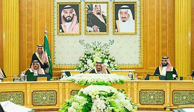 Royal Decree on State's General Budget for Fiscal Year 2020