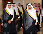 Prince Naif receives Bahrain's Interior Minister and discuss bilateral relationships