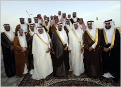 King patronizes industrial and developmental projects in Jubail