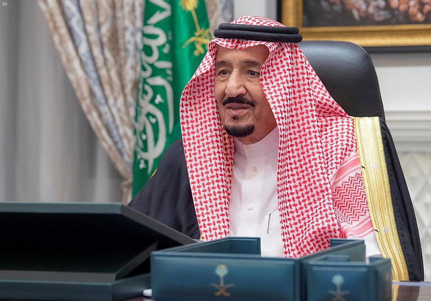 Custodian of the Two Holy Mosques Chairs Cabinet's Virtual Session