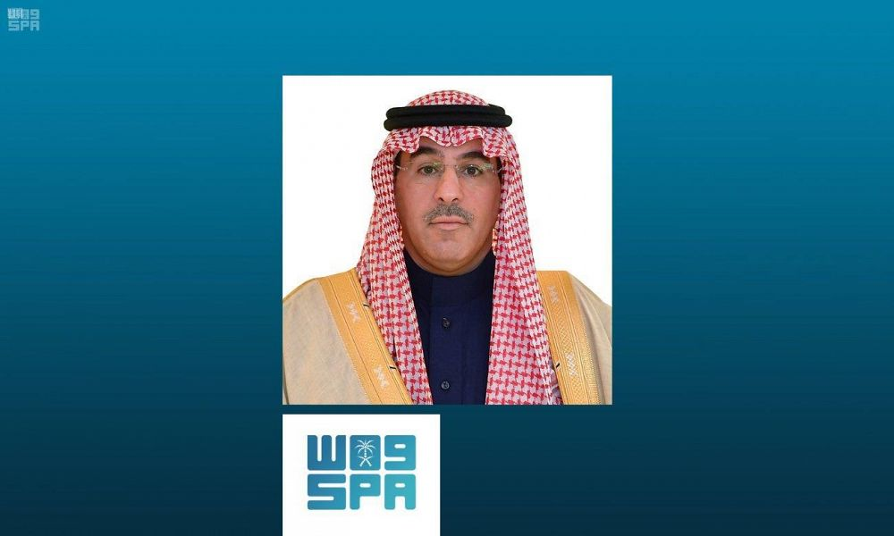 Saudi Human Rights Commission President participates in UN Human Rights Council's session