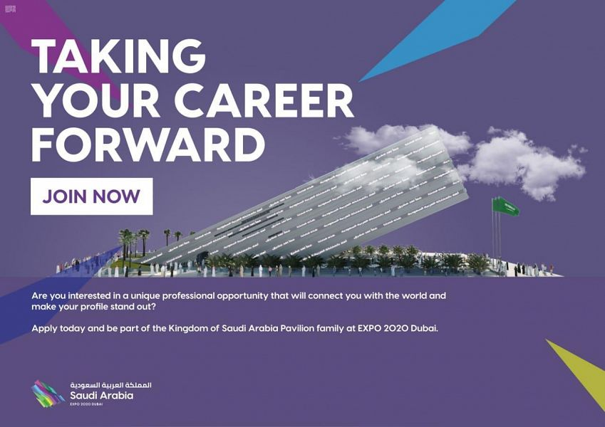 Saudi Pavilion at Expo 2020 Dubai Launches Online Employment Platform