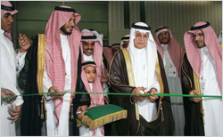 Minister of Communications inaugurates GITEX