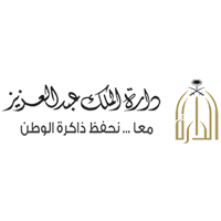King Abdulaziz Foundation for Research and Archives (Darah) - Kingdom of Saudi Arabia