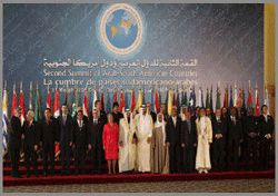 Second Summit of Arab-South American countries concluded