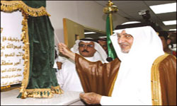 Prince Khalid Al-Faisal Inaugurates the Branch of King Abdulaziz University in Northern Jeddah