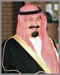 A royal approval on constructing the new building for King Abdullah Institute for Nanotechnology