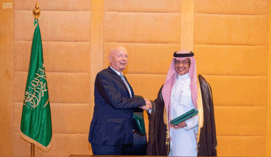 Saudi Arabia Signs Agreement with the World Economic Forum to Establish a Branch in the Kingdom of the Centre for the Fourth Industrial Revolution