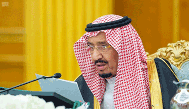 Custodian of the Two Holy Mosques Chairs Cabinet's Session, Approving State's General Budget for Fiscal Year 2020