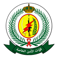 Special Security Forces - Kingdom of Saudi Arabia