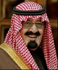 King directs to host 2000 Palestinian Pilgrims