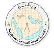 General Directorate For Military Survey (Gdms) - Kingdom of Saudi Arabia