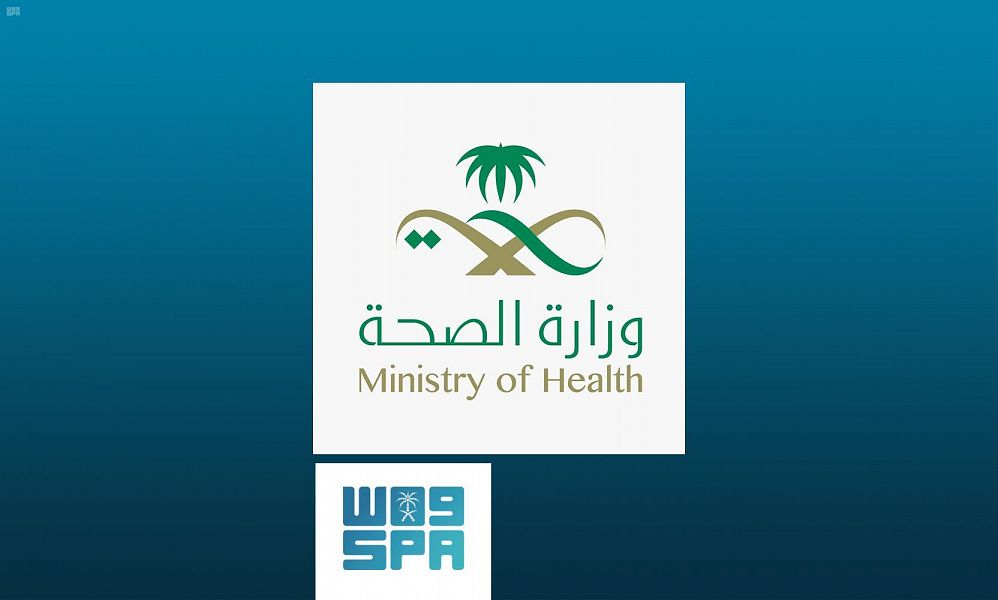 Ministry of Health Announces Expansion of COVID-19 Vaccination Campaign
