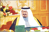 Council of Ministers Reiterate The Stance of The Kingdom on Peace Issues in the Middle East, Iraq and Palestine