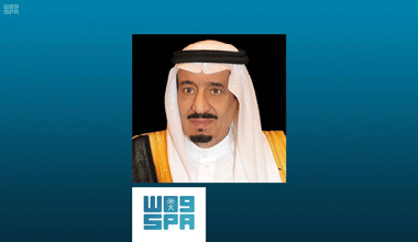 Custodian of the Two Holy Mosques Congratulates President of Singapore on National Day