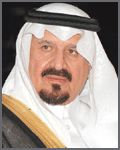 Crown Prince congratulates KSU in discovering treatment of cancerous cells