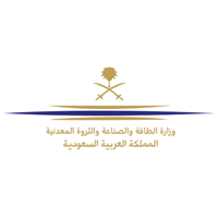 Ministry of Energy Industry and Mineral Resources
