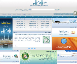 Islamic affairs launched Al-Islam website