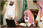 Minister of Islamic Affairs launches donations through SADAD