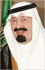 Prestigious award to the Custodian of the Two Holy Mosques