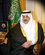 Prince Naif to Patronize Contest for Memorization of Prophet's Hadith