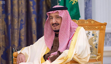 Custodian of the Two Holy Mosques Congratulates King of Bahrain on National Day